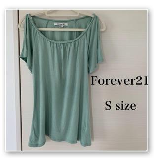 FOREVER 21 - FOREVER21♡オフショル カットソー♡ブルー♡くすみカラー
