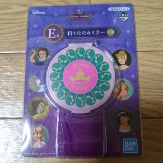 Disney - アラジン一番くじ(折りたたみミラー)