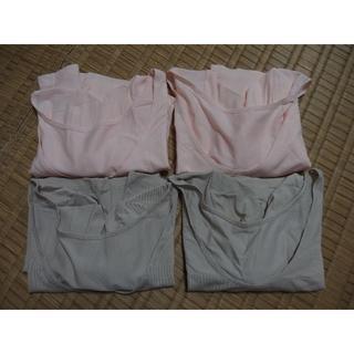 ユニクロ(UNIQLO)の新品未使用 UNIQLO エアリズムUネックTシャツ 半袖 4枚セット★送料込み(アンダーシャツ/防寒インナー)