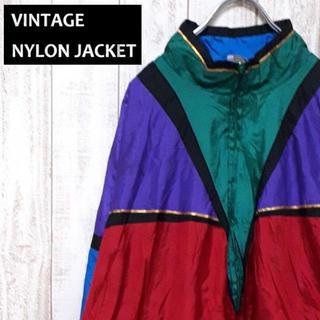 【一点物】ヴィンテージ ナイロンジャケット 背面刺繍 個性的 ドロップショルダー(ナイロンジャケット)