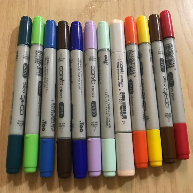 TOOLS(ツゥールズ)のコピック12色 エンタメ/ホビーのアート用品(カラーペン/コピック)の商品写真