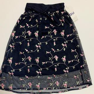 GU - フラワーチュール ロングスカート