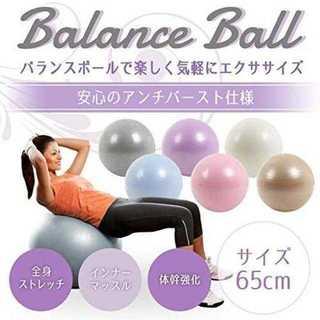 バランスボール ヨガボール エクササイズボール 65cm