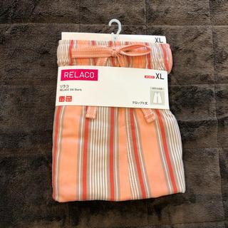 ユニクロ(UNIQLO)の【新品&XLサイズ】ユニクロ リラコ(クロップド丈)ボーダー シンプル(ルームウェア)