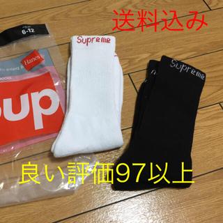 シュプリーム(Supreme)のシュプリーム  hanes   crew socks  BLACK White(ソックス)