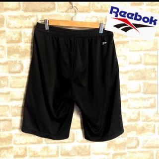 リーボック(Reebok)の【Reebok リーボック】ハーフパンツ スポーツジャージ 《XL》(ショートパンツ)