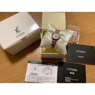 シチズン(CITIZEN)のCITIZEN XC (腕時計)