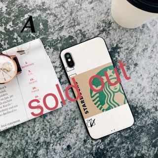 スターバックスコーヒー(Starbucks Coffee)のスマホカバー★iPhoneXケース★★A★★✴️🎁付き❤︎(iPhoneケース)