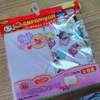 アンパンマン(アンパンマン)の新品未開封 アンパンマン トレーニング パンツ サイズ100 2枚組(トレーニングパンツ)