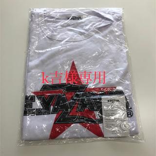 ヤザワコーポレーション(Yazawa)の矢沢永吉 Tシャツ(星ロゴ)ホワイトL(Tシャツ/カットソー(半袖/袖なし))