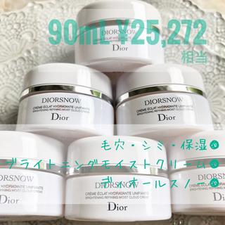 Dior - 【現品超え✦25,272円分】ディオールスノー ブライトニングモイストクリーム