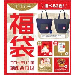 ☆CoCo壱番屋 ココイチ 保冷トートバッグ(グレー) オンワード製(その他)