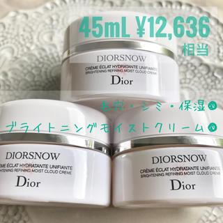 Dior - 【45㍉12,636円分】ディオールスノー ブライトニングモイストクリーム 美白