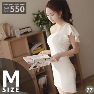 キャバドレス 77W 白 ホワイト ボディコン ミニ ワンショル S-M-L(ミニドレス)