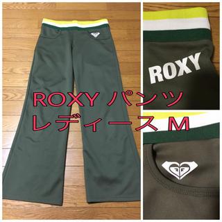 Roxy - ROXY パンツ ジャージ レディース M