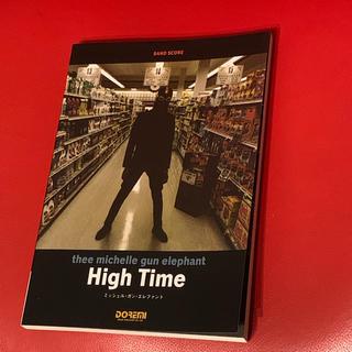 ミッシェルガンエレファント ハイタイム HIGH TIME バンドスコア