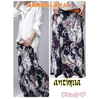 アンティカ(antiqua)の🍀antiqua🍀2点set♥スカート♥新品✨(ロングスカート)