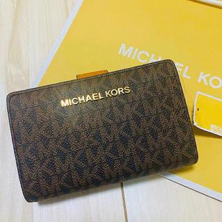 Michael Kors - マイケルコース♡二つ折り財布