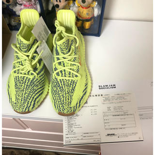 adidas - yeezy boost 350 イエロー 27.5cm