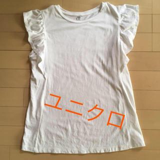 ユニクロ(UNIQLO)のお値下げ 美品 ユニクロ フリルカットソー (カットソー(半袖/袖なし))