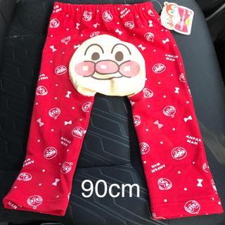 アンパンマン(アンパンマン)の新品未使用 ANPANMAN Girl パンツ 90cm(パンツ/スパッツ)