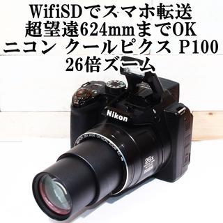 ★WifiSDでスマホ転送&超望遠624mmOK★ニコン クールピクス P100
