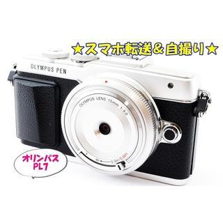 オリンパス(OLYMPUS)の☆★Wi-Fi搭載&自撮り♪オリンパス E-PL7 新品レンズ★☆ (ミラーレス一眼)