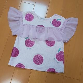 ANNA SUI mini - アナスイミニ 120 リンゴ