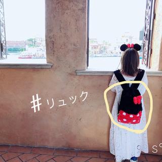 Disney - ディズニー リュック ミニー