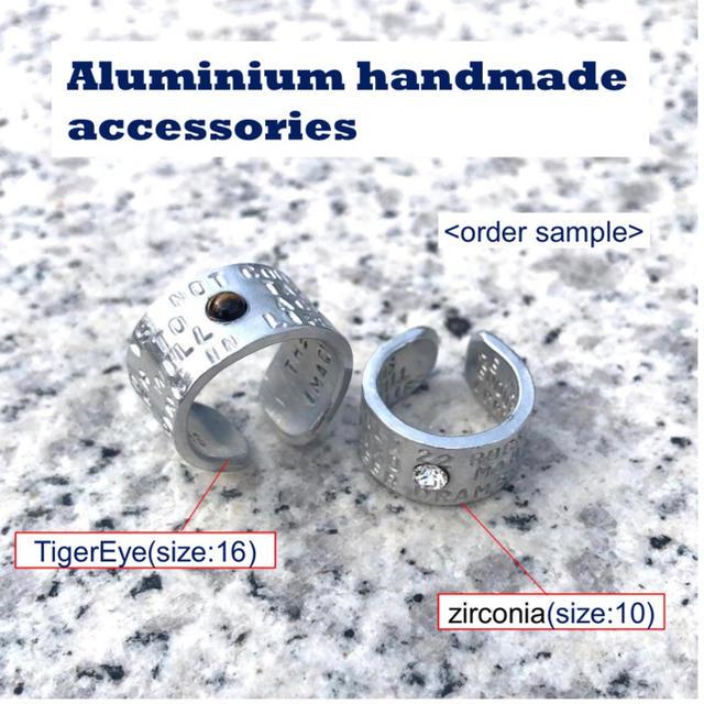 実は強引に曲げてます★アルミ製リング(板曲げ)のオーダー受付 メンズのアクセサリー(リング(指輪))の商品写真
