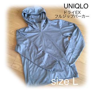 ユニクロ(UNIQLO)のUNIQLO ドライEX パーカー(パーカー)