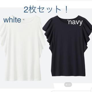 ユニクロ(UNIQLO)のUNIQLO 袖フリルTシャツ(Tシャツ(半袖/袖なし))