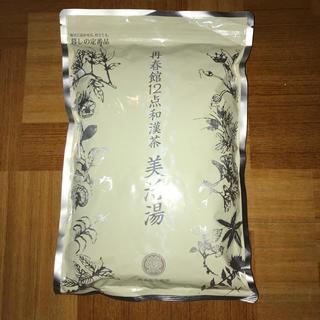 ドモホルンリンクル(ドモホルンリンクル)の美活湯(健康茶)