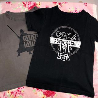 ベルメゾン(ベルメゾン)のスターウォーズ Tシャツ 2枚セット 130 STARWARS(Tシャツ/カットソー)