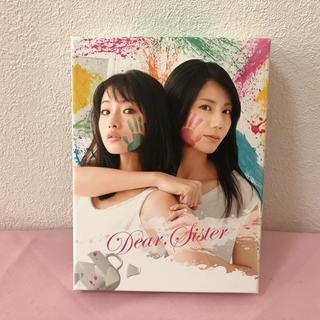 サンダイメジェイソウルブラザーズ(三代目 J Soul Brothers)のディア・シスター Blu-ray(TVドラマ)