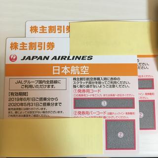 ジャル(ニホンコウクウ)(JAL(日本航空))のJAL 株主優待 割引券 2枚(その他)