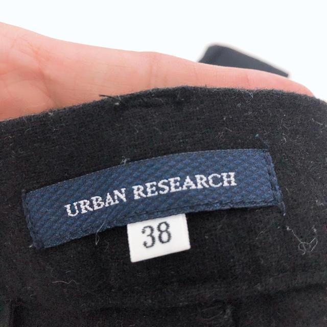 URBAN RESEARCH(アーバンリサーチ)のURBAN RESEARCH ソフトテーパードアンクルパンツ ブラック メンズのパンツ(その他)の商品写真