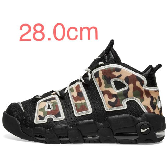 NIKE(ナイキ)のモアテン カモフラ 28.0cm メンズの靴/シューズ(スニーカー)の商品写真