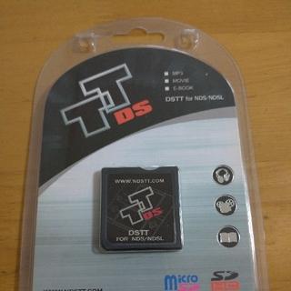 ニンテンドーDS DSTT 未使用未開封品