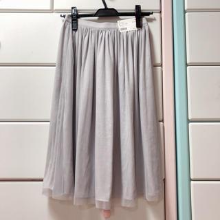 ユニクロ(UNIQLO)の新品 ユニクロ UNIQLO リバーシブルチュールスカート 丈短め(ひざ丈スカート)