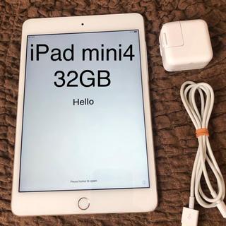Apple - 32GB iPad mini4 Wi-Fiセルラーモデル