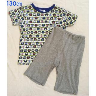 motherways - USED motherways 男の子向 半袖半パンツ パジャマ 130㎝サイズ