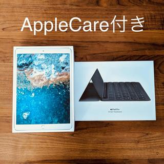 iPad - AppleCare付きiPad Pro 10.5 WiFi 64GB+キーボード