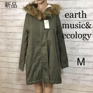 earth music & ecology - ⭐️季節外れSALE品⭐️モッズコート M