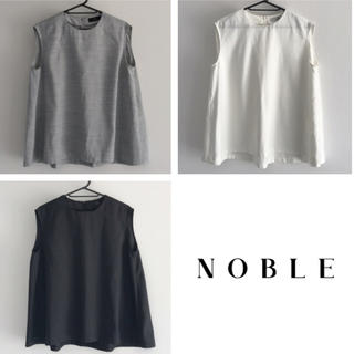 Noble - 未使用★3点セット★Spick and Span Noble ブラウス