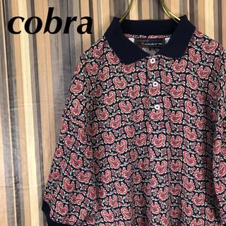 コブラ(COBRA)のcobra ポロシャツ 半袖 総柄 ペイズリー イタリア製 ゆったりサイズ(ポロシャツ)