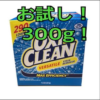 オキシクリーン 300g