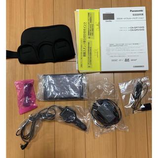 パナソニック(Panasonic)のパナソニック CN-GP510VD(カーナビ/カーテレビ)