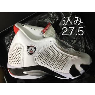 Supreme - Supreme®/Nike® Air Jordan 14