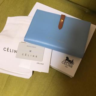 セリーヌ(celine)のCÉLINE長財布!本日限定出品価格!新品未使用!(財布)